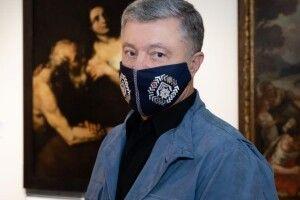Порошенко про обличчя малоросійської влади: обшуки в Центрі Довженка, напад на Музей Гончара і атаки на українську мову…
