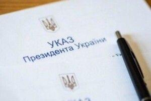 Двом медикам з Луцька присвоєно звання «Заслужений лікар України»