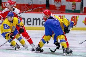 На Чемпіонаті світу з хокею в дивізіоні 1B збірна України програла румунам