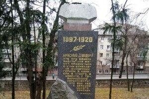 У Рівному вкрали голову погруддя з могили більшовицького революціонера