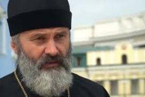 Митрополит Кримської єпархії ПЦУ Климент звернувся до ООН через утиски церкви в анексованому Росією Криму