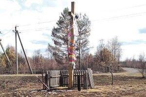 Вогонь охопив ліс, суху траву, болото, частину загорожі, але незачепив дерев'яного хреста