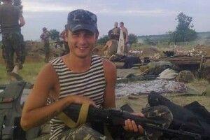 У Нововолинську знайшли повішеним 31-річного атовця
