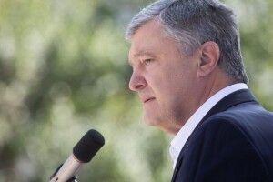 Опитування Зеленського, яке фінансує партія «Слуга народу» це безсоромна наруга над законом – Порошенко