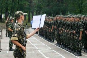 Незабаром в області розпочнеться призов на військову строкову службу