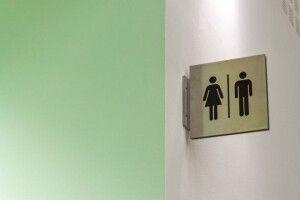 На Волині витратять 17 млн грн на облаштування шкільних туалетів