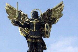 У центрі Луцька встановлять пам'ятник Архангелу хоронителю