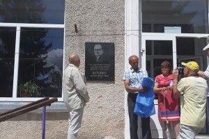Відомому волиняну-дипломату відкрили меморіальну дошку