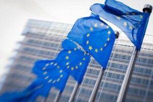 І знову Приватбанк: європейці назвали умови, при яких дадуть 1,2 мільярда гривень