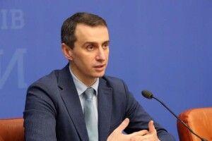 Головний державний санітарний лікар Віктор Ляшко: «Якби не карантин, кількість хворих на коронавірус в Україні вже б наближалася до 250 тисяч»