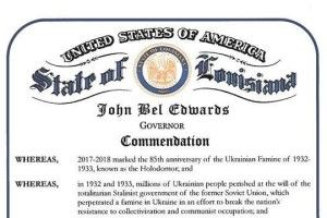 Американський штат Луїзіана визнав Голодомор 1932-1933 рр геноцидом