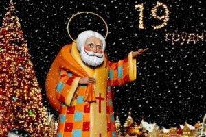 Погода на четвер, 19 грудня: Святий Миколай снігу й морозів цьогоріч не приніс