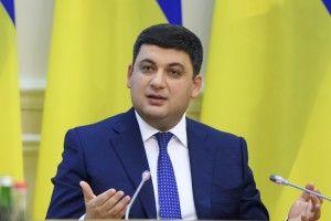 У парламенті не вистачило голосів, щоб відправити у відставку Володимира Гройсмана