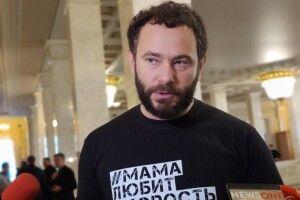 Нардеп від «Слуги народу» пропонував затримувати на Майдані «вуйків» з підставними проститутками (Відео)