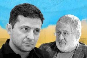 Або Коломойський веде Зеленського в «загс», або Президент його — до прокурора