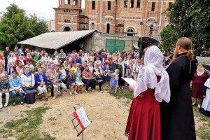 У Луцьку церковна громада відзначила день православної родини