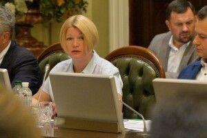 Ірина Геращенко: «Генпрокурор має пояснити – він є «людиною президента» чи правосуддя»