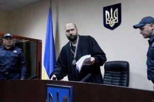 Суддя Вовк, який судить Порошенка, дозволив прослуховувати активістів
