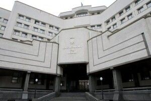 Нові судді КСУ склали присягу, зокрема волинянин Петро Філюк