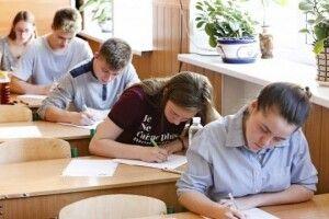 На Волині на ЗНО зареєструвалися 11 700 випускників