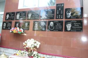 У Нововолинську відкрили меморіальну дошку Герою