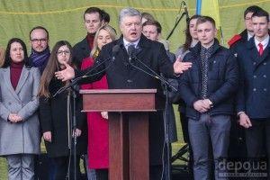 Мітинг Порошенка у Києві обійшовся одним затриманням і двома порваними плакатами