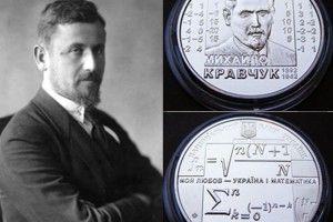 Випускник Луцької гімназії потрапив на... 2-гривневу монету