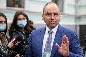 Верховна Рада відправила у відставку очільника МОЗ Максима Степанова