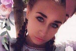У Дніпрі зникла 16-річна школярка (фото)