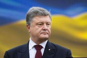 «Я залишаюся»: Порошенко зробив заяву про новий президентський термін