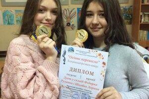 Волинянки переможниці всеукраїнського фестивалю-конкурсу «Осіннє перевесло»