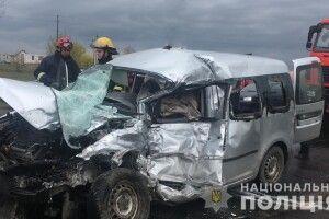 У ДТП на Волині загинули три людини