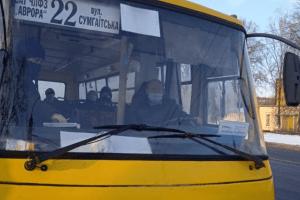 Водій маршрутки побив дитину через посвідчення пільговика (Відео)