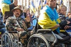 Волинян закликають підтримати ветеранів
