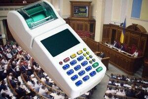 «Європейська Солідарність» закликає скасувати закони про касові апарати