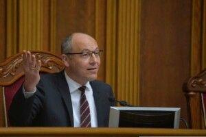 Опа: а коаліція є – Парубій нарахував 227 голосів!