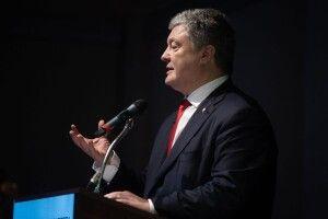 У Вашингтоні закликали українців цінувати успіхи, які були досягнуті командою Порошенка
