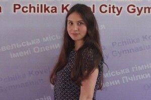 Ковельчанка Катерина Бондар навчатиметься у США