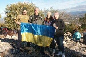 Сім'ї ветеранів АТО з Ковеля вчилися розуміти один одного Боснії та Герцоговині
