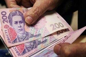 Кому і на скільки підвищать пенсію?