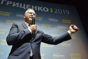 За Президента Гриценка тих, хто робив бізнес накрові, садитиме Генпрокурор Сакварелідзе