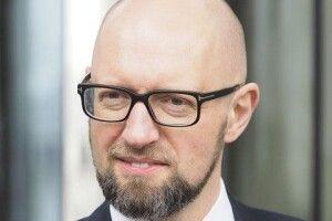 Арсеній Яценюк: «Якщо на «Стіні» хтось вкрав, нехай відповідає» (Відео)
