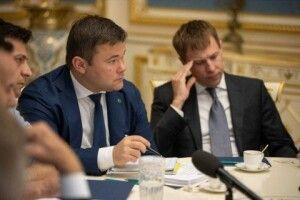 У Зеленського відхрестилися від заяви Богдана про регіональний статус російської мови на Донбасі