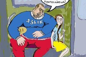 Із 16 січня 2021 року усіх споживачів в нашій країні мають обслуговувати українською