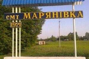 На Волині у Мар'янівській ОТГ стартували передвиборчі перегони