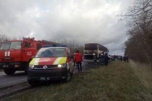 Загорівся автобус з 46 туристами