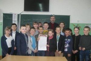 Панотець з Дубового... подарував школярам Томос (фото)