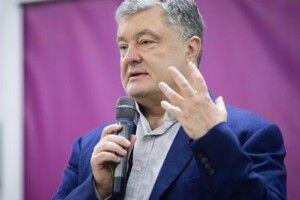 Політсила Петра Порошенка змінила назву на «Європейська солідарність»