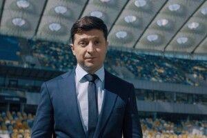 Володимир Зеленський планує завтра гайнути на матч за Суперкубок України між «Динамо» та «Шахтарем»