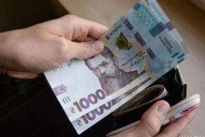 Чверть волинських підприємств задекларували середню зарплату нижчу від мінімальної
